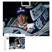 ジグソーパズルAyrton Senna、木質、成層なし、自家製デコレーション、すべての年齢層に適しています(500 PCS)