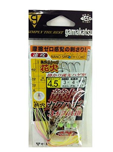 がまかつ(Gamakatsu) 競技カワハギシカケ花火付速攻FK137 4.5-3