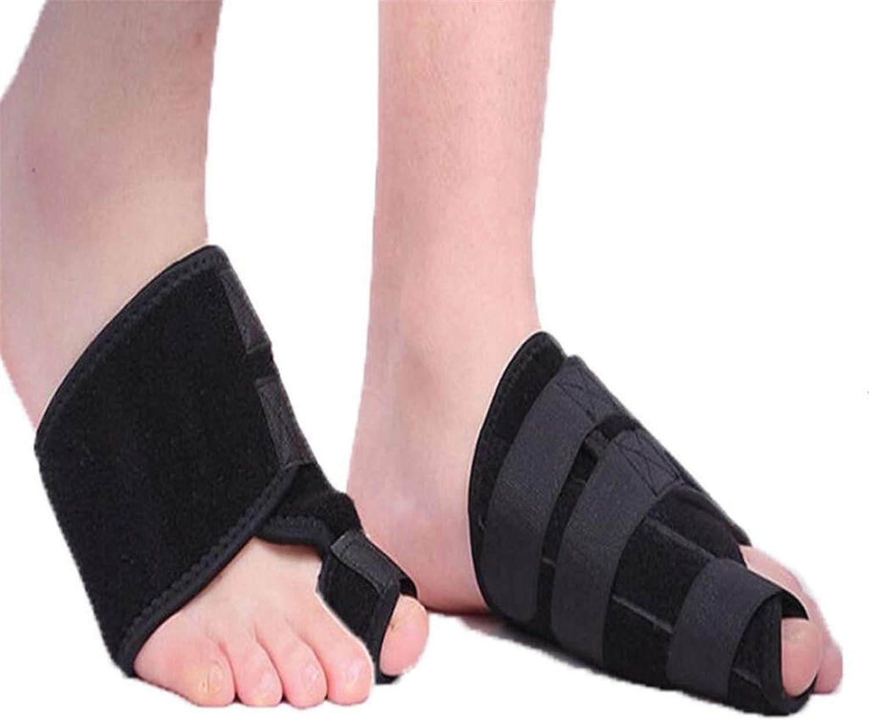 Bunion Splint Hallux Valgus Bunion Predector with Adjustable Velcro Toe Straighteners Toe Separators Toe Pain Relief (2 Pairs),L