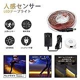 BRTLX 人感センサーライト LEDテープライト 150cm 12v 防水 優しい光 自動点灯消灯 光感センサー フットライト ベッドの下 廊下 ドア 玄関ライト キッチン間接照明 切断可能の写真