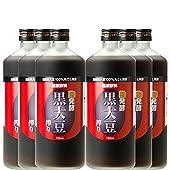 麹発酵 黒大豆搾り 黒豆クエン酸酢 720ml×6本(日本健康医学会賞受賞)