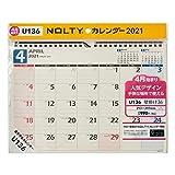 能率 NOLTY カレンダー 2021年 4月始ま�