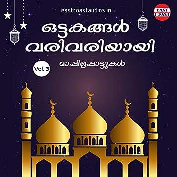 Ottakangal Varivariyayi, Vol. 3