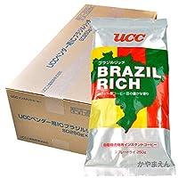 インスタント コーヒー ブラジルリッチ 250g 20袋入り 給茶機対応 ティーサーバー対応 UCC