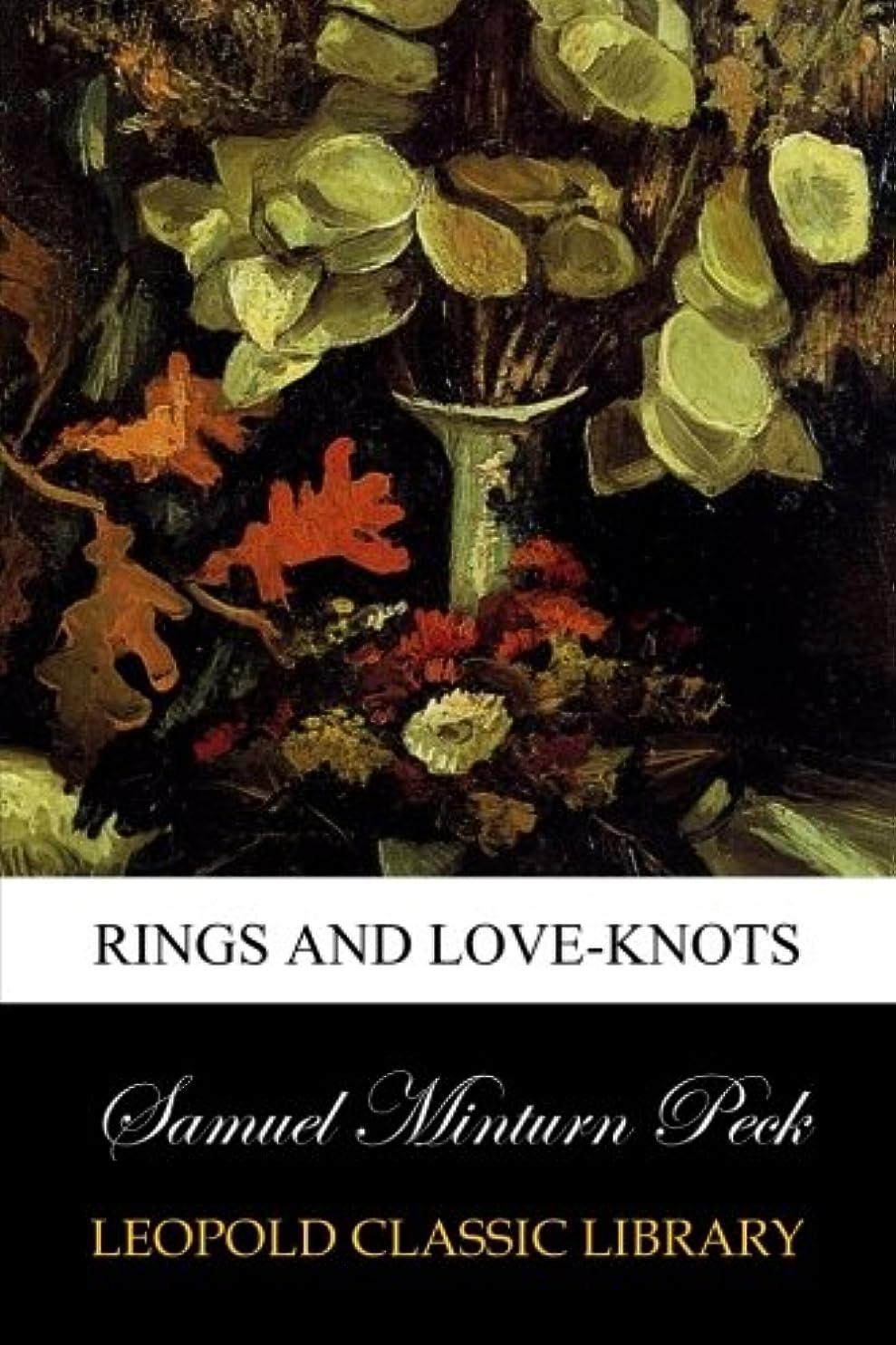入力冒険者分配しますRings and love-knots