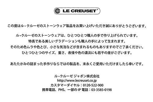 ル・クルーゼ(Le Creuset) 茶碗 ライスボール ホワイト 耐熱 耐冷 電子レンジ オーブン 対応 【日本正規販売品】