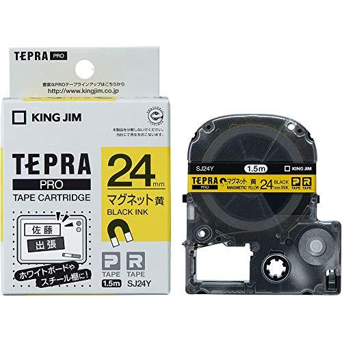 テプラ PRO用テープカートリッジ マグネットテープ 黄 SJ24Y [黒文字 24mm×1.5m]