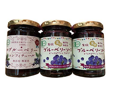 有機ブルーベリーソース 150g×2本 コンフィチュール 150g×1本 パナベリーファーム スーパーフード アントシアニン 強い抗酸化作用 ビタミンE 食物繊維