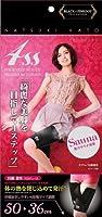 4STEPビューティシェイパー 太もも用 ブラック×ピンクドット ※加藤夏希ちゃんプロデュース❤綺麗な美脚を目指して4ステップ!