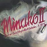 【Amazon.co.jp限定】MINAKO II(CD)(メガジャケ付)