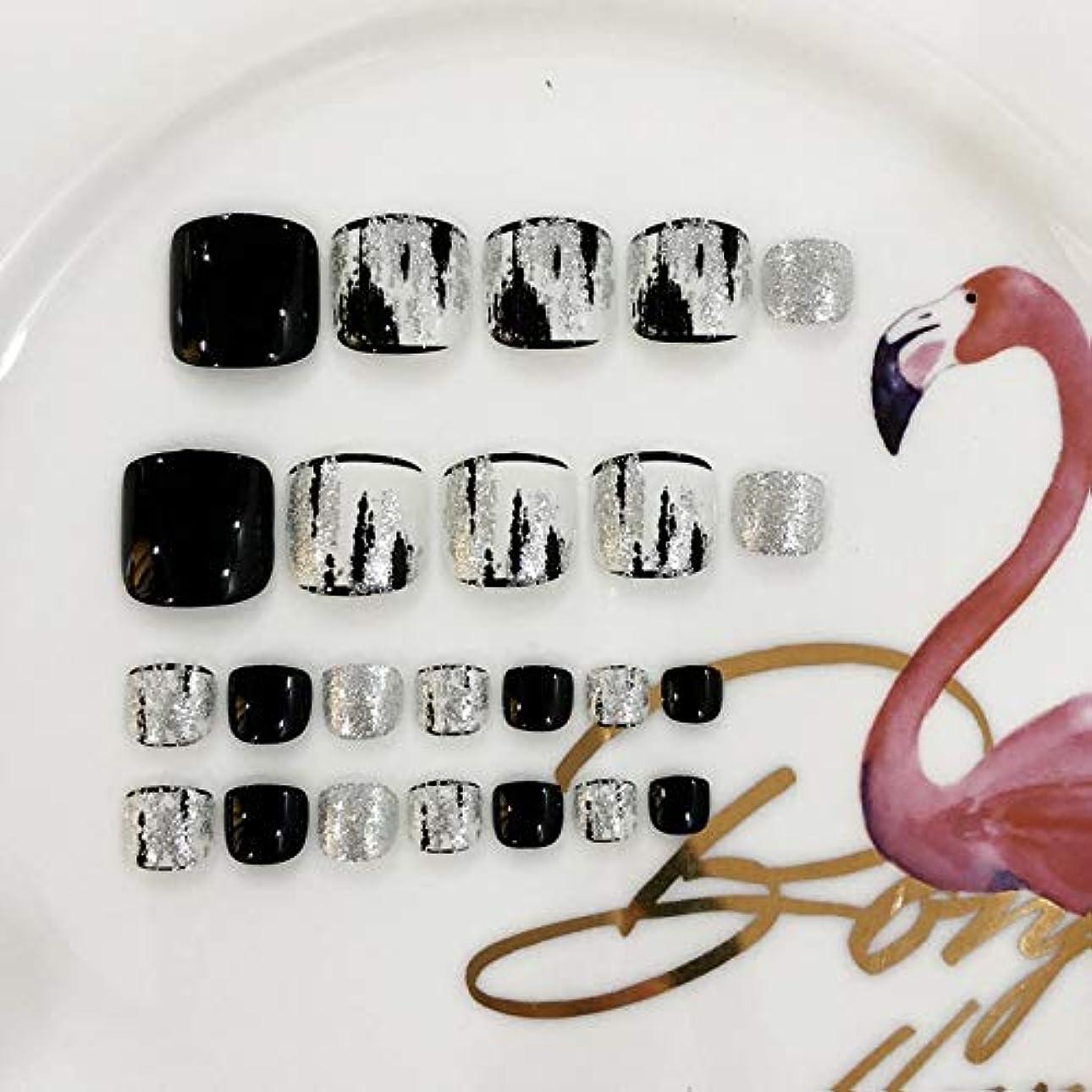 ケーキ水を飲むスプーンXUANHU HOME ブラックシルバー耐久性のある防水偽爪キット24個の偽爪、接着剤付き