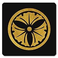 S4S-015 丸に三つ銀杏紋 家紋シール 4cm x 4cm 4枚セット