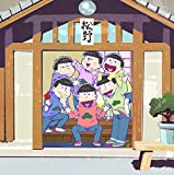 おそ松さん SPECIAL NEET BOX[DVD][EYBA-12146/51/B][DVD] 製品画像