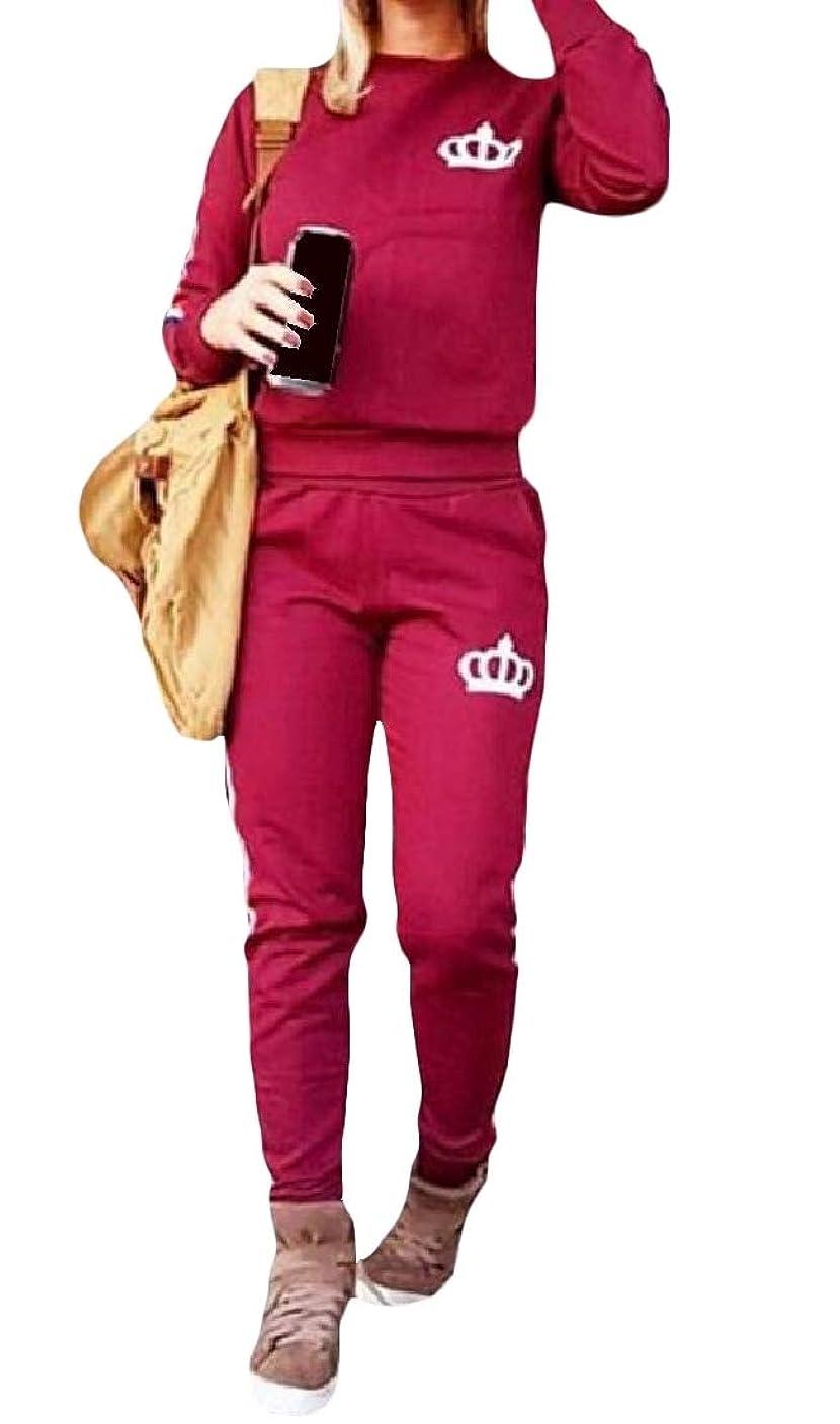再び落ち着いた新聞Beeatree 女性模様のピュアカラー2ピース丸首トラックスーツジョグセット