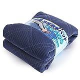 極涼 敷きパッド 接触冷感 QMAX0.5 夏 ひんやり 抗菌 涼感 3.8倍冷たい 瞬間冷却 クール 吸水速乾 丸洗い tobest ブルー シングル 100x205cm