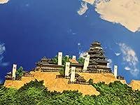 [城ミニ] 石田三成の城 佐和山城 ケース付き お城 模型 ジオラマ完成品 ミニサイズ