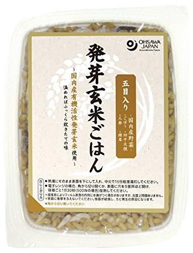 五目入り発芽玄米ごはん×20個