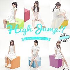 High Jump!!