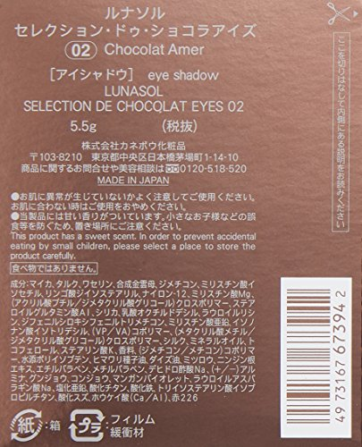 カネボウルナソル『セレクション・ドュ・ショコラアイズ#02』