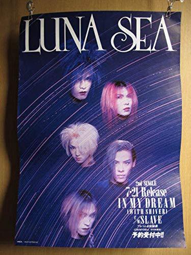 90年代ミュージシャン バンド ポスタールナシー LUNA SEA IN MY DREAM WITH SHIVER シングル ビジュアル系 V系 河村隆一 SUGIZO