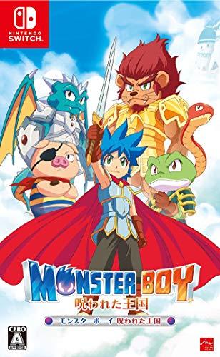 Monster Boy And The Cursed Kingdom (Idioma Español) (Multi-Idioma) (RegionFree) (Edición Japonesa)