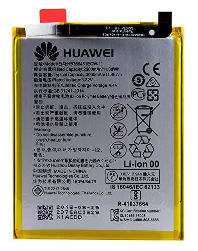 Akku für Huawei P8 Lite (2017) | Li-Ion Ersatzakku mit 3000mAh | Huawei Original-Zubehör | inkl. Displaypad