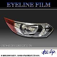 【松印】 アイラインフィルム ekスペース B34A/B37A/B38A T1 【 鏡面重ね貼りカラー:鏡面シルバー+クリアライトブルー 】【代引き可】