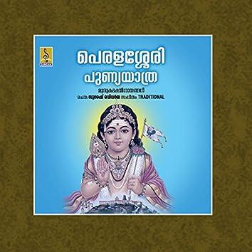 Peralassery Punnyayathra