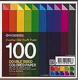 100Blatt doppelseitig farbiges Origami-Papier