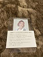 NiziU マコ サイン クリアカード MAKO