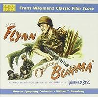 Waxman: Objective, Burma! by William Stromberg (2006-08-01)