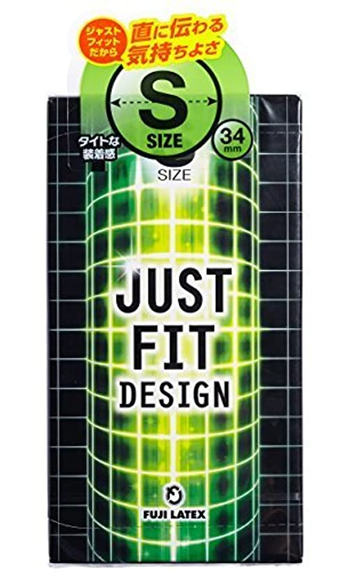 JUST FIT Condoms F - Tight Size by JUST FIT