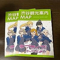 ラブライブスーパースター 渋谷観光案内MAP