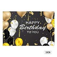 Baugger 7 * 5ftハッピーバースデー写真の背景大人の誕生日のテーマの写真の背景布パーティーの装飾ライブストリーミングアクセサリー#3308