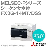 三菱電機 FX3G-14MT/DSS MELSEC-Fシリーズ シーケンサ本体 (DC電源・DC入力タイプ) NN