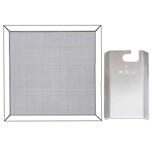 popluxy ステンレス 遮熱板 バーナーパッド カセットボンベ用遮熱板 イワタニ ジュニアバーナー CB-JCB用 2点セット 耐高温 安全保護