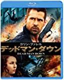 デッドマン・ダウン ブルーレイ&DVDセット(初回限定生産) [Blu-ray] image