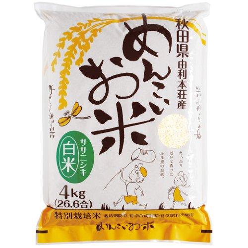 秋田県産 【無洗米】 白米 ササニシキ めんこいお米 無農薬 無化学肥料 20kg 令和元年産