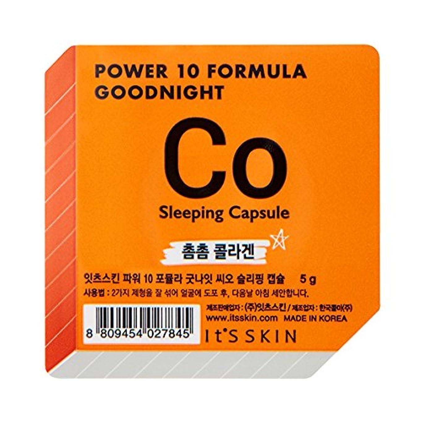 登る民兵かすかなイッツスキン パワー10フォーミュラ #CO(弾力) グッドナイトスリーピングカプセル 5g×2個セット/It's skin Power10 Formula #CO Good Night Sleeping Capsule 5g×2EA