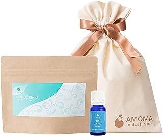 AMOMA(アモーマ)授乳期ママ応援ミルクアップセット (ベビースリープ)