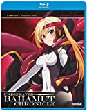 Undefeated Bahamut Chronicles/ [Blu-ray] [Import] image