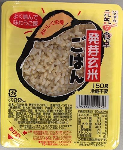 濱田精麦『発芽玄米ごはん』