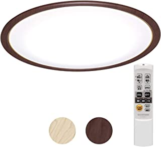 アイリスオーヤマ LED シーリングライト 調光 調色 タイプ ~8畳 ウォールナット CL8DL-5.0WF-M