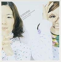 Kiroro No Uta 1 ? by Kiroro