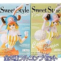 Sweet Style Pirates CARROT全2種セット68228