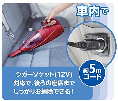 日立掃除機コードレスハンディクリーナーシガーソケット(12V)対応パワフル吸引紙パック不要HHC-12VR
