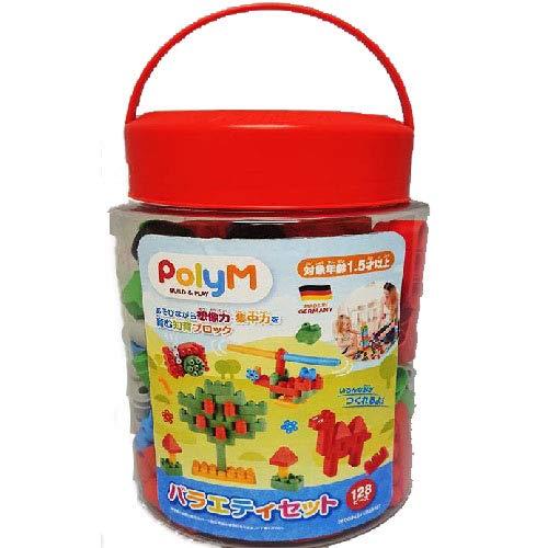 PolyM(ポリエム) 洗えるブロック バラエティセット 128ピース