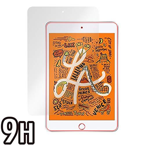 OverLay 9H Brilliant for iPad mini