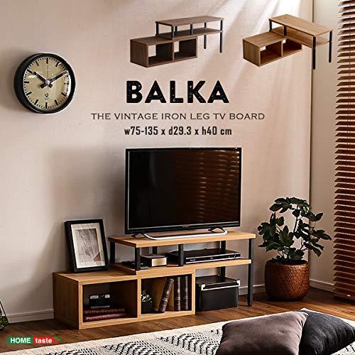 BALKA(バルカ)『ヴィンテージ伸縮テレビ台(VA-75EX)』