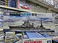 アオシマ 1700 WL354 日本海軍 軽巡洋艦 香取